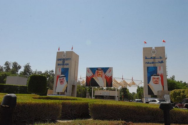 Entrance_to_the_University_of_Bahrain