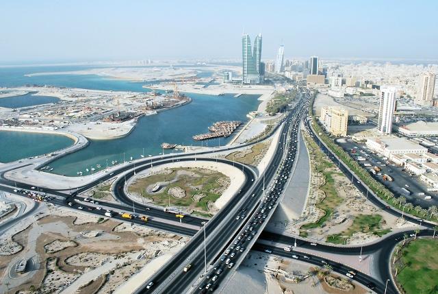 Progressive_Bahrain