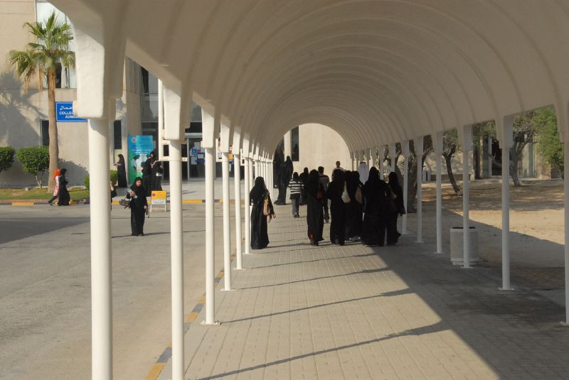 University_students_Bahrain