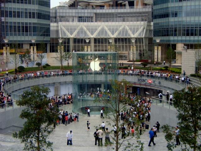 Ifc_shanghai_Apple_Store